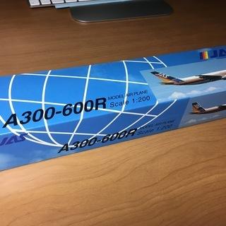 【飛行機模型】JAS AIRBUS A300-600R