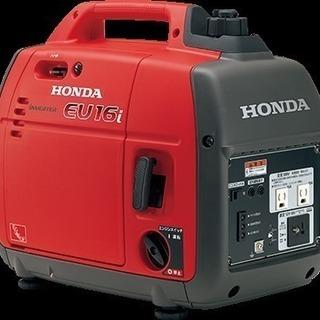 HONDA 正弦波インバーター搭載発電機EU16i