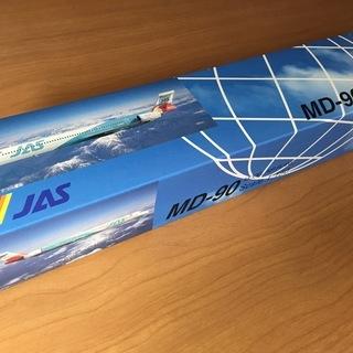 【飛行機模型】JAS MD-90