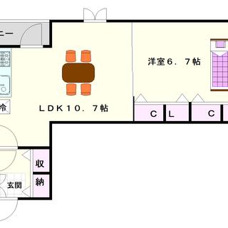 【ヘーベル桜川】1号タイプ!1LDKタイプ!あの有名なヘーベルですよ☆