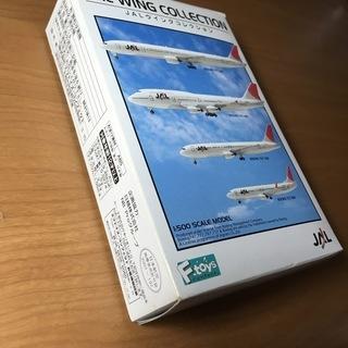 【飛行機模型】JAL B767-300 JA8397