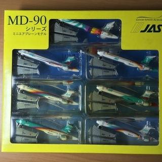 【飛行機模型】JAS MD-90シリーズ 7機セット