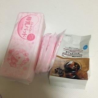 【取引中】母乳パッドとカフェインレス水だしコーヒー