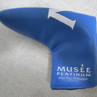 ミュゼプラチナム MUSEE ゴルフ パターカバー