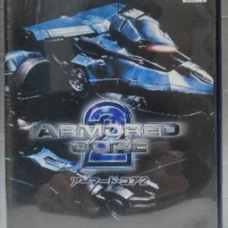 PS2 アーマード・コア2(ARMORED CORE 2)
