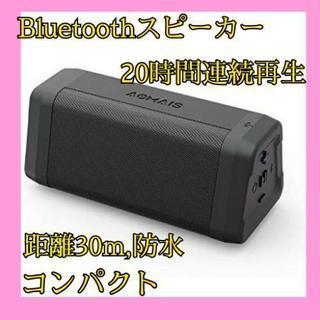 Bluetooth ブルートゥース スピーカー  10W ワイヤ...
