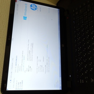 【中古品】HP ENVY Ultrabook 6-1101TU