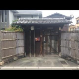 不動産活用相談無料 - 京都市
