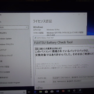 訳あり FUJITSU S935/K Core i5-5300U...
