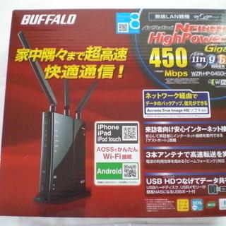 【中古】無線LANブロードバンドルーター WZR-HP-G450HA