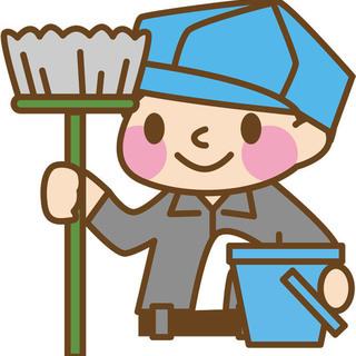 大掃除は不動産会社のプロにお任せ!