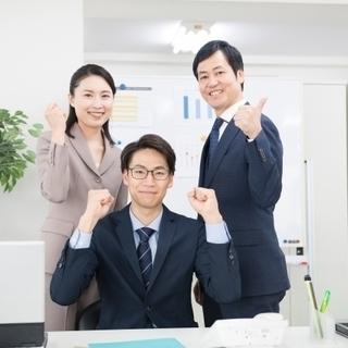 """""""""""''経験者募集""""""""'' バックオフィスもワクワクしたい×【経理..."""