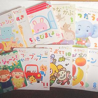 読み聞かせ絵本 1〜2歳児 12冊