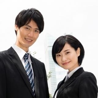 【さいたま市】《正社員》焼肉チェーンの経理★月給30万円~48万...