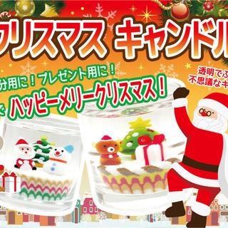 キャンドルワークショップ運営スタッフ〈名古屋クリスマスマーケット〉