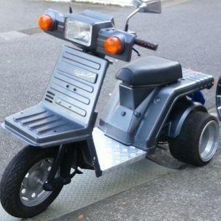 ジャイロX カスタム車