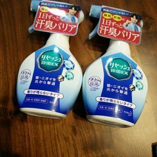 【受け渡し予定決定】リセッシュ除菌EX 香りが残らないタイプ二本セット