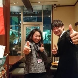 【大阪】婚活パーティーの運営💘未経験者大歓迎の激レアバイト! - 飲食