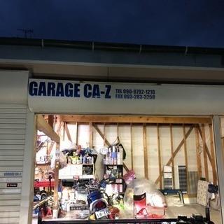 車検、修理、オイル交換、事故受付、板金塗装、中古車販売
