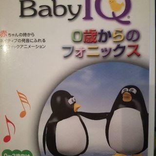 乳児からの英語教材