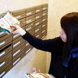 横浜市全域OK!シフト自由で働ける!子供が学校に行っている間に稼げます!