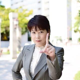 忘年会・新年会・冠婚葬祭のスピーチ【プライベートレッスン】承ります!