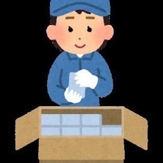 【簡単】戸田市の倉庫内でピッキングや梱包【週払いOK】