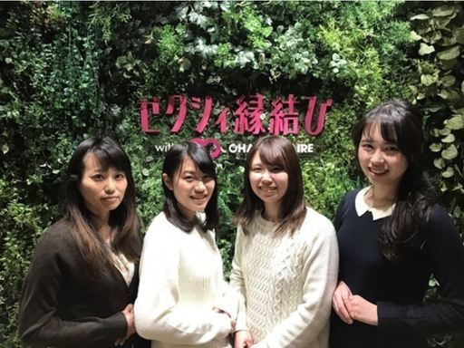 婚 活 札幌