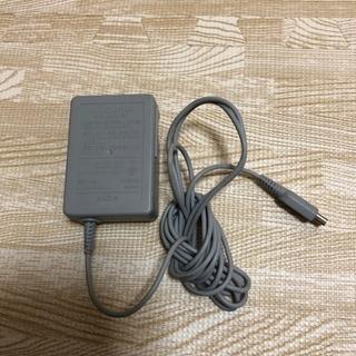 ニンテンドーDS 充電器