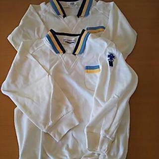 幼稚園 体操服 長袖 2枚  110㎝