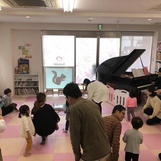"""【無料体験:1歳半~4歳未満対象】音楽で""""想像力""""を伸ばす幼児教室"""