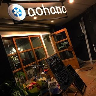 栄/矢場町の野菜たっぷり夜カフェダイニング