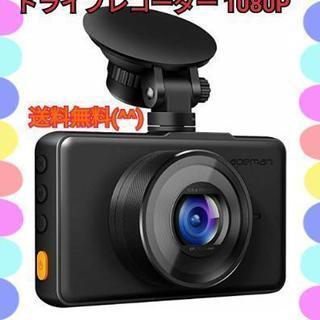 【進化版】APEMAN ドライブレコーダー 1080P Full...