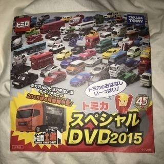 新品 マクドナルド×トミカ♪スペシャルDVD 2015 ハッピー...