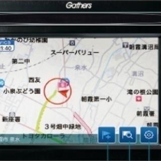 2割引!! 新品 Honda 純正 WX-171CP 手渡し4万円!