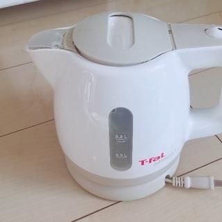 T-fal 電気ケトル 0.8リットル