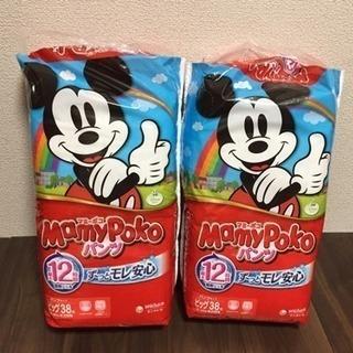 ☆マミーポコパンツ☆ ビッグサイズ 2パック