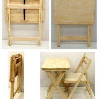 折りたたみテーブルと椅子