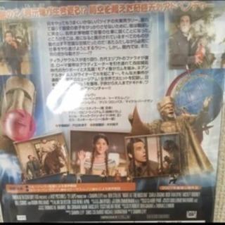 マクドナルド DVD 2つセット - 安城市