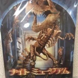 マクドナルド DVD 2つセット