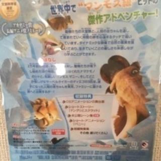 マクドナルド DVD 2つセット − 愛知県