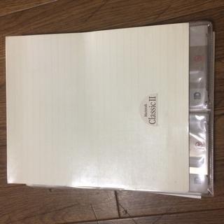 マッキントッシュ Macintosh Classic II 起動...