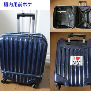 美品、前ポケットPC収納、スーツケース機内持ち込みOK