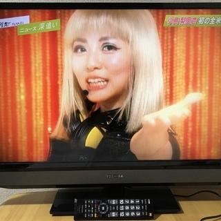 TOSHIBA 東芝 REGZA 32型 液晶テレビ 32S5 ...