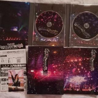 和楽器バンド 大新年会2017東京体育館DVD