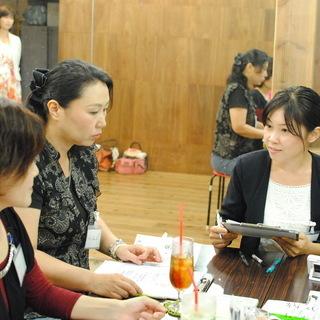 12/18 前祝い&香りで願いを叶える!クリスマス・スペシャルお茶会 − 兵庫県