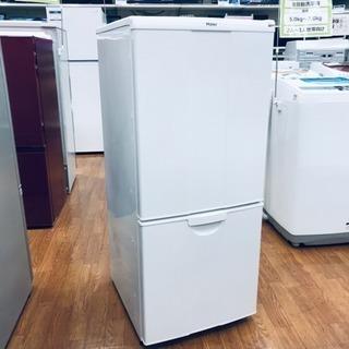 安心の6ヶ月保証付!税込1万円以下!! Haier 2ドア冷蔵庫...