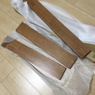 DIY 用 新品 飾り棚用木材