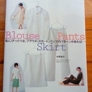 水野佳子さんの洋裁の本
