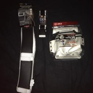 新品 白系腰袋セット